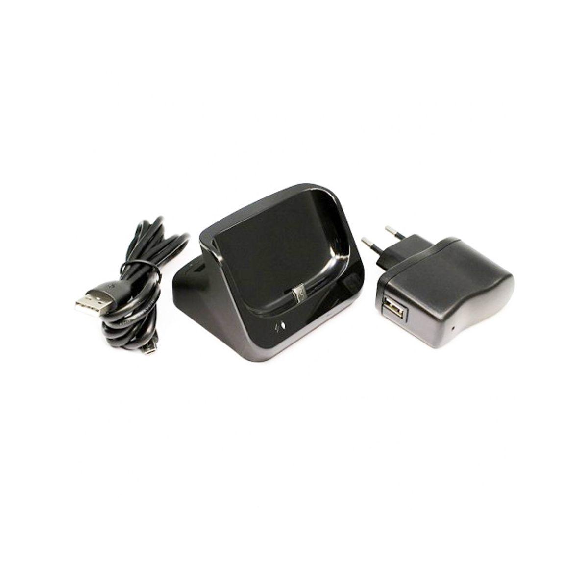 usb dockingstation akku ladeger t f r samsung galaxy s3 gt i9300 i9305 handy smartphone. Black Bedroom Furniture Sets. Home Design Ideas