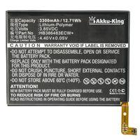 Akku kompatibel mit Huawei HB386483ECW+ - Li-Polymer 3300mAh - für G9 Plus, Honor 6X, Maimang 5, Nova Plus, BLN-AL10, BLN-AL20, BLN-L21