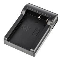 Ladeschale DC94 | Kompatibel mit Casio Akku NP-90